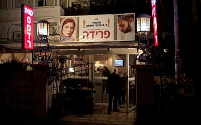 "Oscar-winning Iranian film ""A Separation"" draws crowds at Israeli theaters, like the Smadar cinema in Jerusalem. (photo credit: AP/Sebastian Scheiner)"