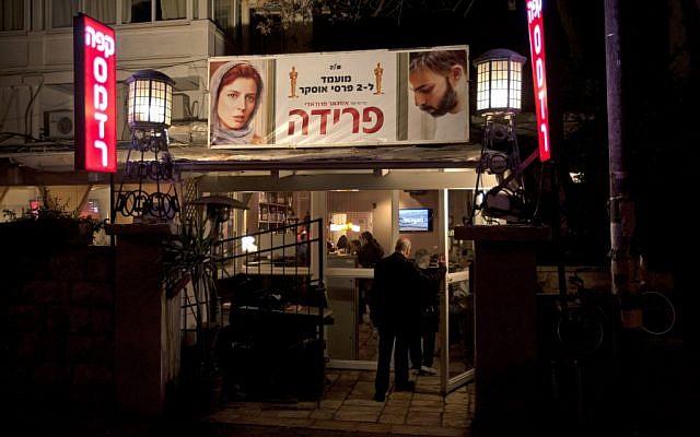 "Oscar-winning Iranian film ""A Separation"" draws crowds at Israeli theaters, like the Smadar cinema in Jerusalem. (photo credit: AP/Sebastian Scheiner)"