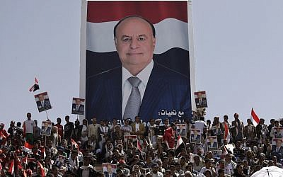 An election campaign poster showing Yemini President Mansour Hadi. (photo credit: AP/Hani Mohammed)