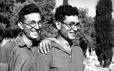 From the collection of Naftali Oppenheim (1912-1953) of Kibbutz Ein Gev. Subjects and date unknown. (Courtesy: Nadav Mann/Bitmuna.)