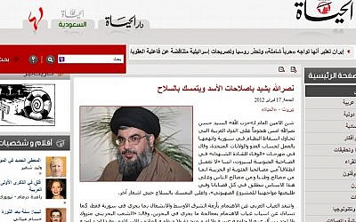 Nasrallah appears on the front page of Al-Hayat Friday (photo credit: Al-Hayat)