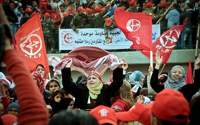 A Popular Front for the Liberation of Palestine (PFLP) rally in Gaza City in 2010. (photo credit: Mustafa Hassona/Flash90)