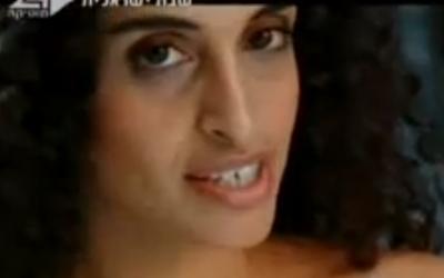 Achinoam Nini (photo credit: Screenshot, YouTube)