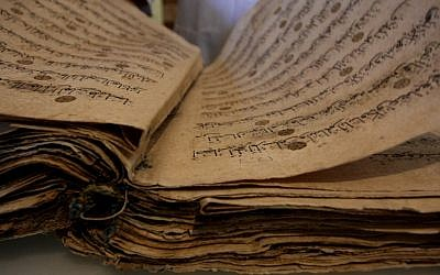 The Quran (photo credit: Issam Rimawi/Flash90)
