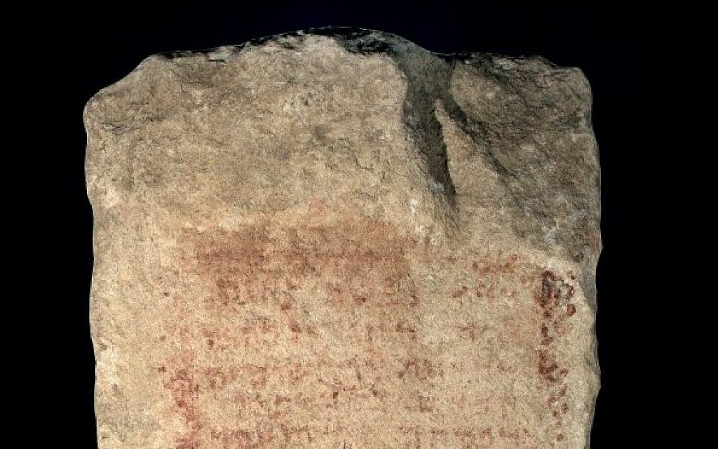 Hannah died on a Sabbath, the first day of Passover, in 438 C.E. (photo credit: Courtesy of the Israel Museum)