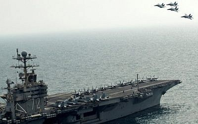 Illustrative photo of a US naval ship with the 5th fleet in the Persian Gulf (Courtesy of the United States Navy)