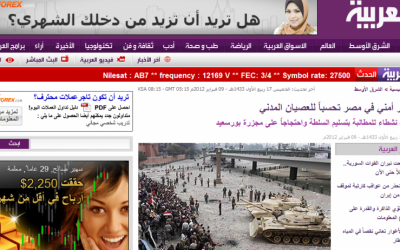 Tanks prepare for civil disobedience in Egypt.. Al-Arabiya