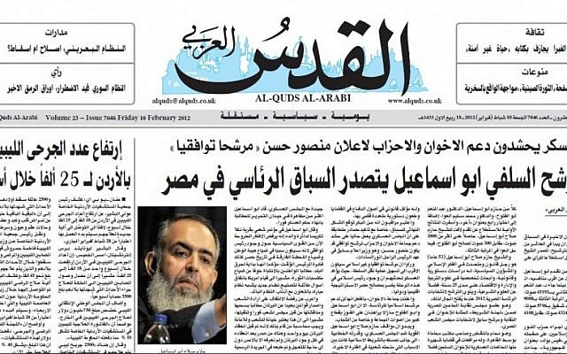 Egyptian Islamist Abu-Ismail on front page of Al-Quds Al-Arabi