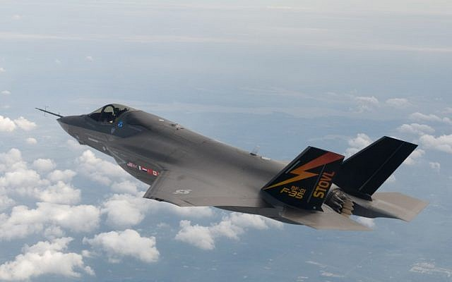 An F-35 Joint Strike Fighter plane (photo credit: Liz Kaszynski/Flash 90)