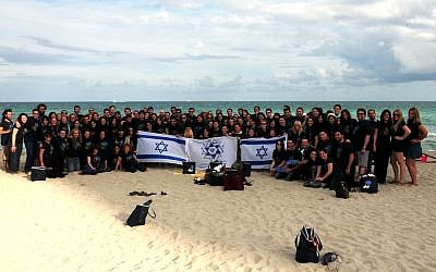 Participants at the 2012 Young Zionist Leadership Conference gather on the beach in Miami. (photo credit: WZO via JointMediaNews)