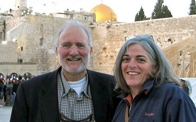 Alan Gross, with his wife Judy, at the Western Wall in the spring of 2005. (photo credit: courtesy)