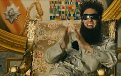 Sacha Baron Cohen in the official trailer for the movie 'The Dictator' (screen grab from YouTube)