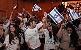 Diaspora youth participate in a Birthright Israel event in Jerusalem (Marc Israel Sellem/Flash90)