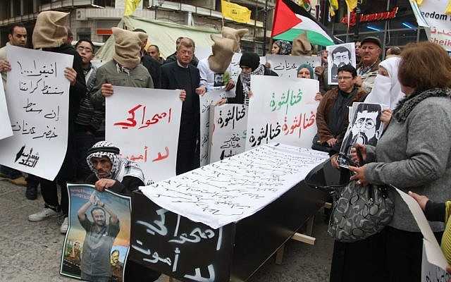 A protest in support of Adnan Khader in Ramallah on Monday (photo credit: Issam Rimawi/Flash90)