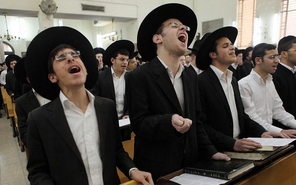 фото институт еврейских жен умеючи пользоваться