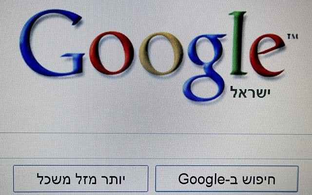 Googling over the Green Line | The Times of Israel on