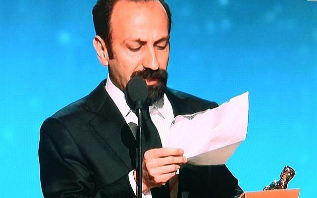 Asghar Farhadi reading his speech at the Academy Awards (Photo: TV screen capture)