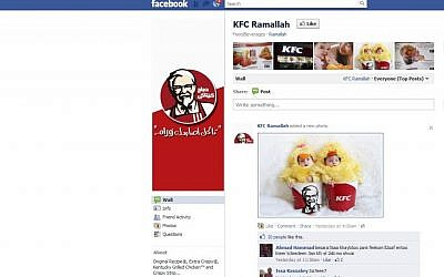 The KFC Ramallah Facebook page