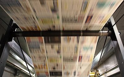 A newspaper in printing process at a newspaper printing plant in Tel Yitzhak (Yaakov Naumi/Flash90)