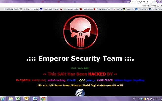 Tel Aviv University's website, seen here attacked by anti-Israeli hackers, February 2012 (Photo credit: Courtesy TAU)