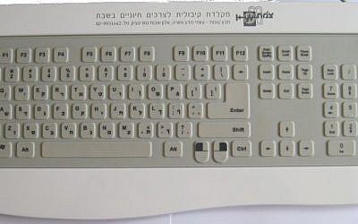 The new 'Shabbat keyboard' (photo courtesy Zomet Institute)