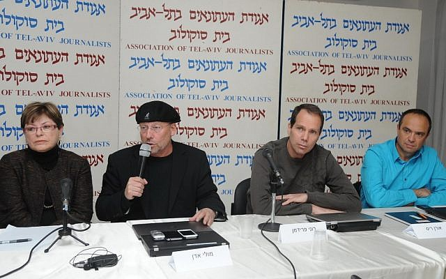 Top Intel Israel executives speak at Sunday's press conference (photo credit: Courtesy)