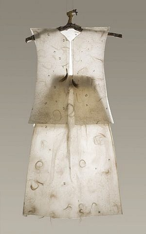 Andi Arnovitz, Dress of the Unfaithful Wife (Courtesy Ein Harod)