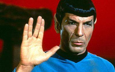 Leonard Nimoy as 'Spock' (photo credit: Startrek.com)