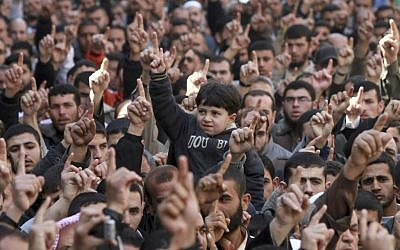 Illustrative: Palestinians protesting in the Jabaliya refugee camp in the Gaza Strip. (AP/Hatem Moussa)