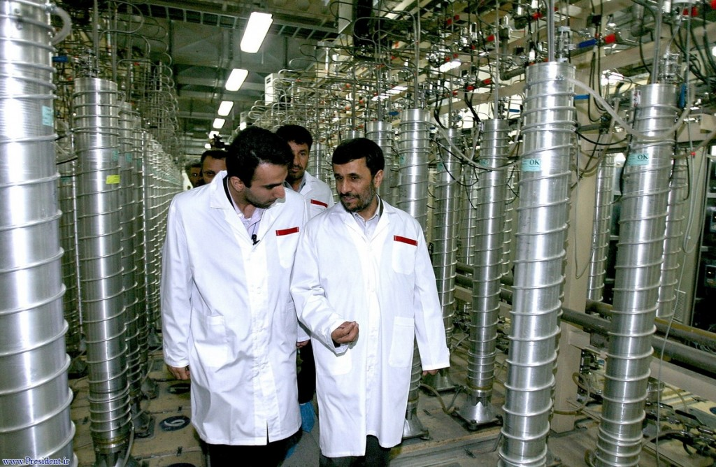 Image result for iranian nuclear facilities centrifuges