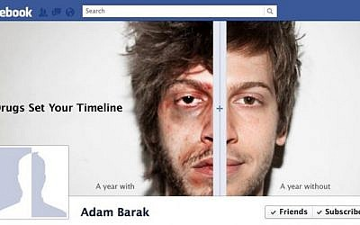 Adam Barak's split-screen Timeline on the Israel Anti-Drug Authority's now defunct Facebook page (Courtesy)