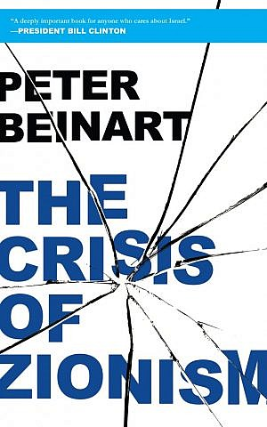 The Crisis of Zionism book cover