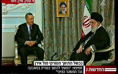 Turkish prime minister Recep Tayyip Erdogan meets with Ayatollah Ali Khamenei in Tehran (photo credit: Channel 2 News)