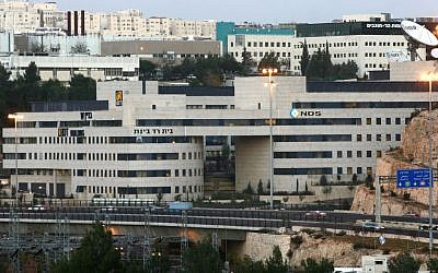 The NDS development center in Jerusalem (Photo credit: Orel Cohen/FLASH90)