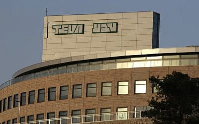 Teva's facility in Har Hotzvim, Jerusalem (Nati Shohat/Flash90)