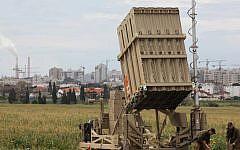 An Iron Dome rocket interception battery. (photo credit: Edi Israel/Flash90)