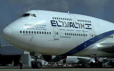 El Al Boeing 747-400 at Ben-Gurion International Airport (Tsahi Ben-Ami/Flash90)