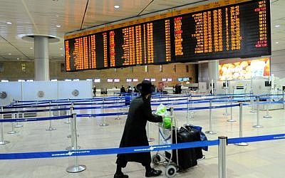 Lines for frequent flyers between Israel and the US could get a lot shorter. (photo credit: Yossi Zeliger/Flash90)