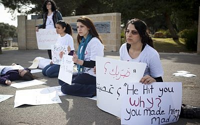 Jewish and Arab women silently protest domestic violence at Hebrew University in Jerusalem on March 8, International Women's Day (photo credit: Yonatan Sindel/Flash90)