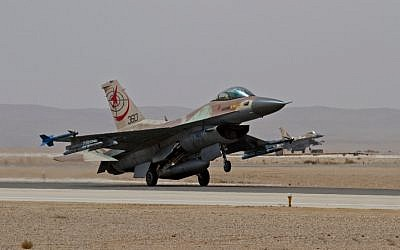 File: Fighter jet at the Uvda Air Force Base near Eilat. (photo credit: Ofer Zidon/Flash90)