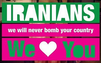 A photograph taken from Facebook shows a poster created by Israeli graphic designer Ronny Edry with messages of peace for the people of Iran. (photo credit: Flash90)