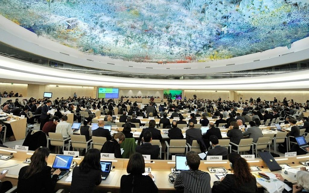 Israel invited to join regional group at UN Human Rights Council