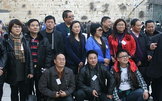 The Chinese delegation at the Western Wall (photo credit: Courtesy)
