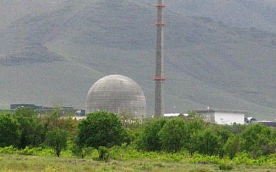 Heavy water reactor facility near Arak, Iran (photo credit: CC-BY nanking2010/Wikipedia/File)