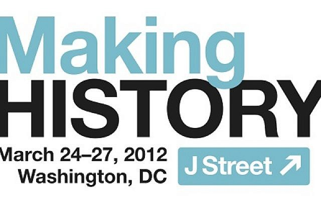 J Street conference logo. (photo credit: Courtesy)