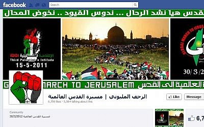 Global March to Jerusalem Facebook page (photo credit: Facebook screen grab)
