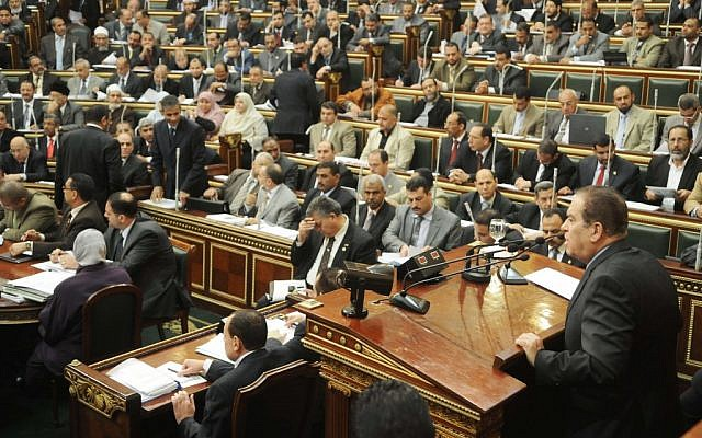 Egypt's parliament unanimously voted to expel the Israeli ambassador. (photo credit: AP)