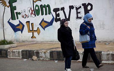 'Freedom for Ever' graffiti on the outskirts of Idlib, north Syria (photo credit: AP/Rodrigo Abd)