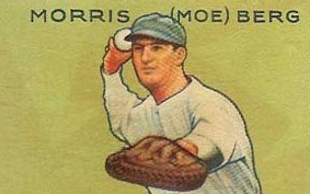 "Morris ""Moe"" Berg (photo credit: Goudey, Wikimedia Commons)"