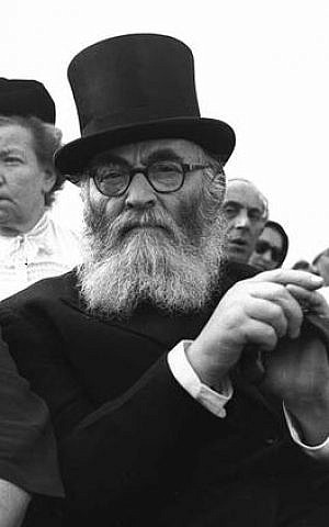 Daring and creative language. Rabbi Isaac Herzog (photo credit: Israel National Photo Collection)